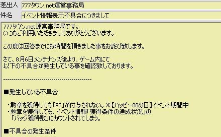 2010y08m19d_192947906.jpg