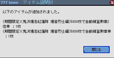 2010y08m27d_214629392.jpg