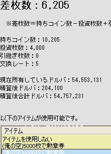 2010y10m07d_171439062.jpg