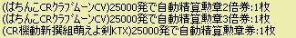 2010y10m16d_175444140.jpg