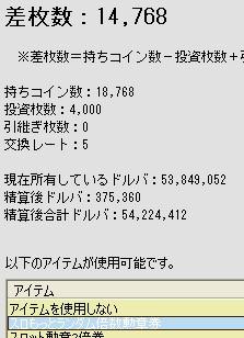 2010y10m18d_184841046.jpg