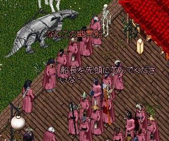 2011032902.jpg