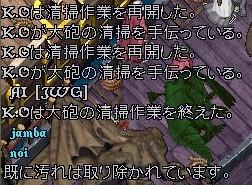 2011032911.jpg