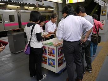 秋田駅にて駅弁