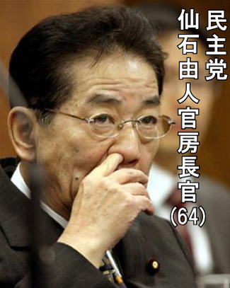 sengoku64_03.jpg