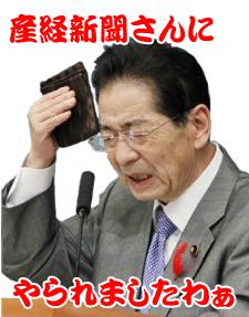 sengoku_03.jpg