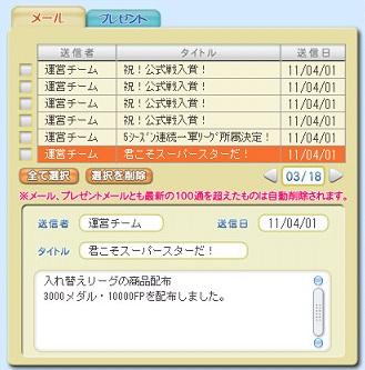 resize0024.jpg