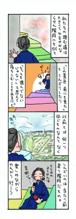 2011040301.png