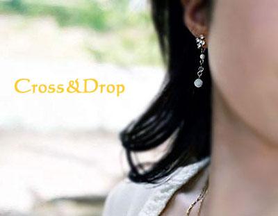 cross&drop-P-cry1