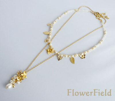 flowerfield-pearlN-gold1