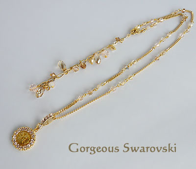 gorgeousswaro-1N-beige1