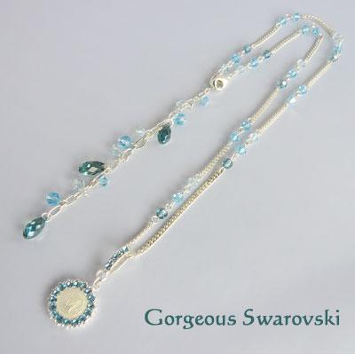 gorgeousswaro-1N-blue1