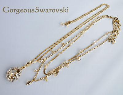 gorgeousswaro-2N-beige1