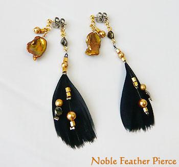 noblefeather-p1