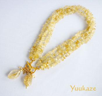 yuukaze