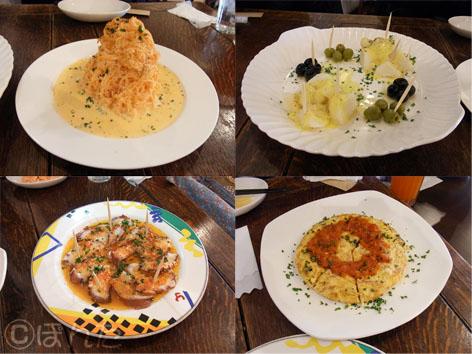 スペイン飯_1