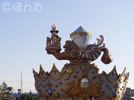 2011ねずみーしー_9