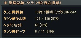 s-2012-02-12 18-55-13