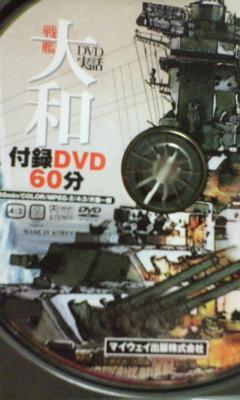 20100821003230.jpg