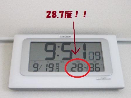 110919-4.jpg