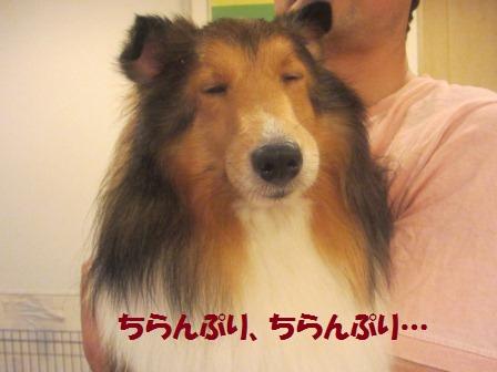 itazura4.jpg