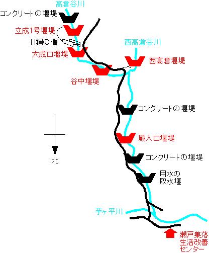 高倉川見取図