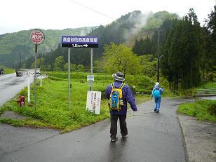 芋ヶ平川合流点2