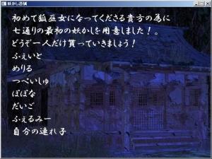 kouryaku1_06.jpg