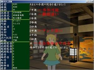 kouryaku2_04.jpg