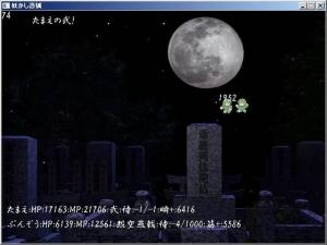 kouryaku2_07.jpg