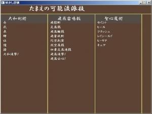 kouryaku2_14.jpg