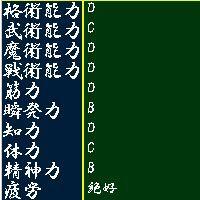 kouryaku2_20.jpg