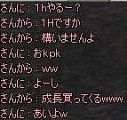 11051105.jpg
