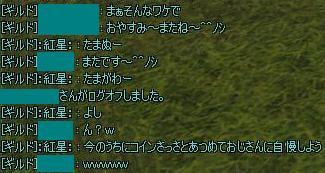 11051110.jpg