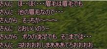 11051201.jpg