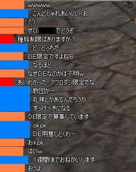 11051502.jpg