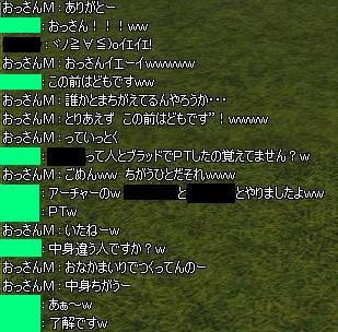 11051602.jpg