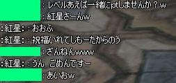 11052106.jpg