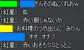 110522205.jpg