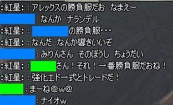 110522207.jpg