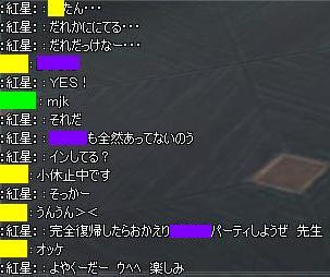 110522209.jpg