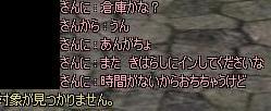 11052306.jpg