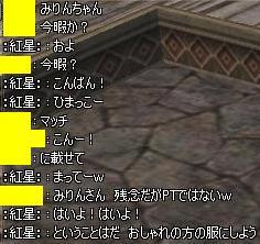 11052502.jpg