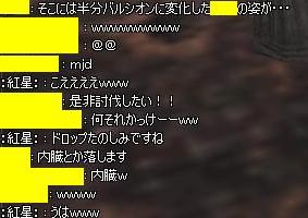 11052506.jpg