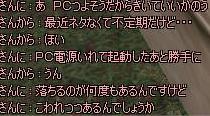 11052604.jpg