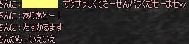 11052605.jpg