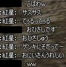 11052706.jpg