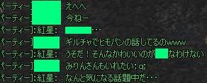 11053008.jpg
