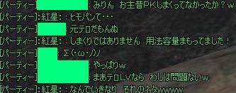 11053009.jpg