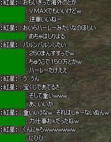110530o3.jpg
